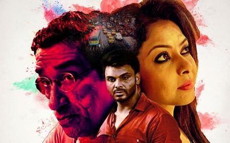 "We're the official digital partner of New Bengali Upcoming Movie ""Ei Shohore"""