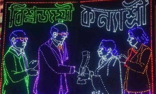 দমদমের একটি পুজোর উদবধনে মাননীয়া মুখ্যমন্ত্রী মমতা বন্দ্যোপাধ্যায়