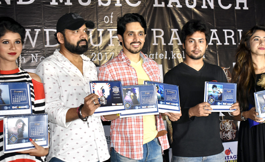 Music & Trailer launch of 'Chowdhury Rajbari'