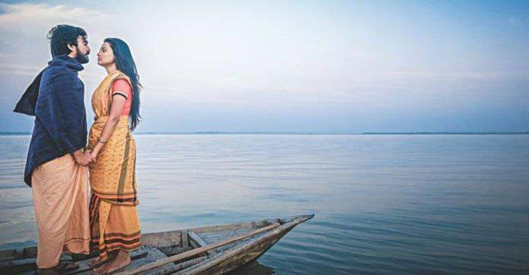 ২৮ হলে মুক্তি পেয়েছে গহীন বালুচর'