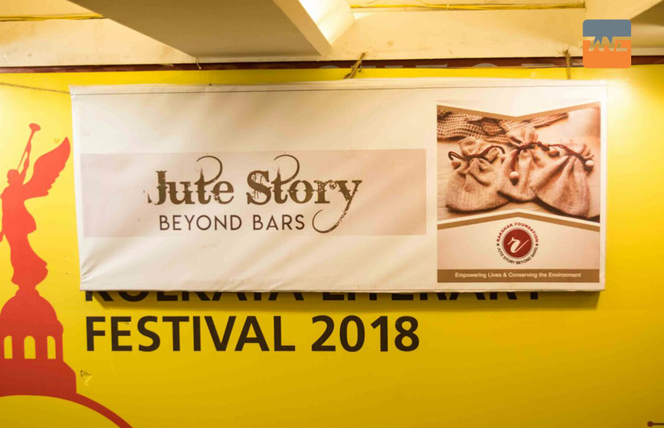 Jute Story Beyond Bars Uplifts through Economic Empowerment