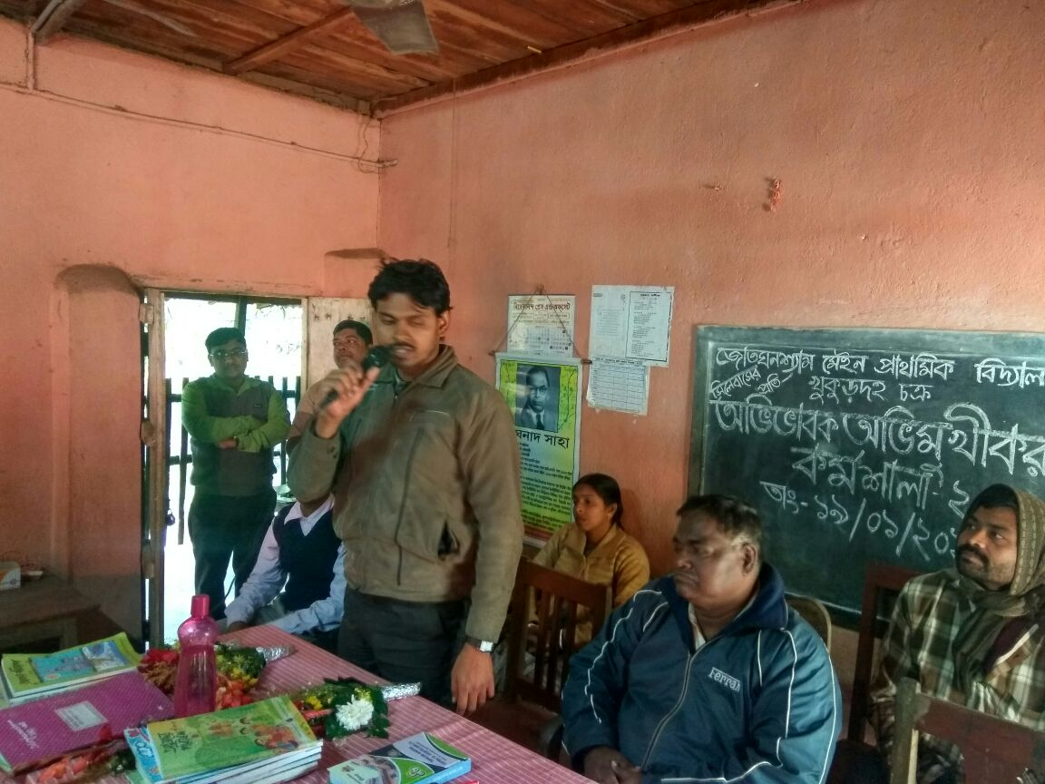 দাসপুরের স্কুলে 'অভিভাবক অভিমুখীকরণ কর্মশালা'