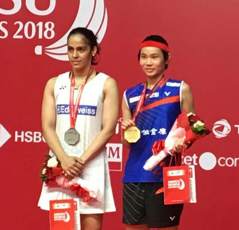 Indonesia open final in Saina Nehwal
