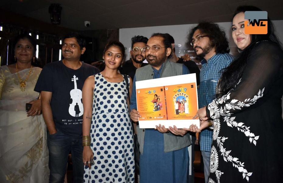 Amara Muzik Latest 'KA KHA GA GHA is a Roaring Musical Entertainer