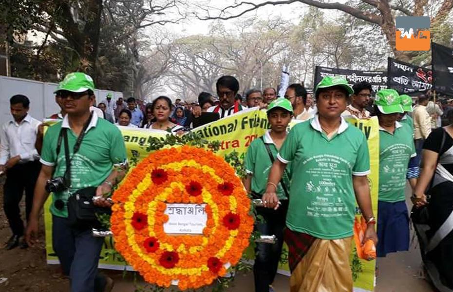 আন্তর্জাতিক ভাষাদিবস উপলক্ষ্যে কলকাতা-ঢাকা সাইকেল যাত্রা