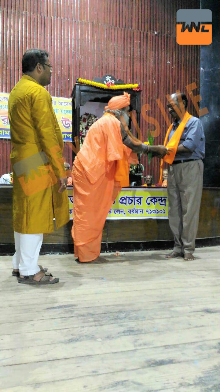 বর্ধমান টাউনহলে রামনবমী