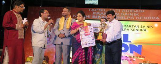 'Sishu-o-Nari Kalyan Sammanana' to Soumen Koley
