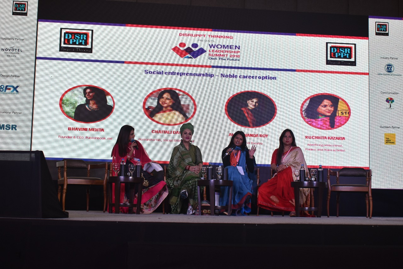 DiSRUPPt Thinking  Women Leadership Summit 2018