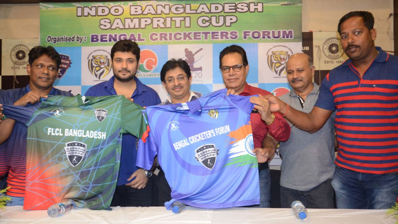 INDO BANGLADESH SAMPRITI  CRICKET CUP