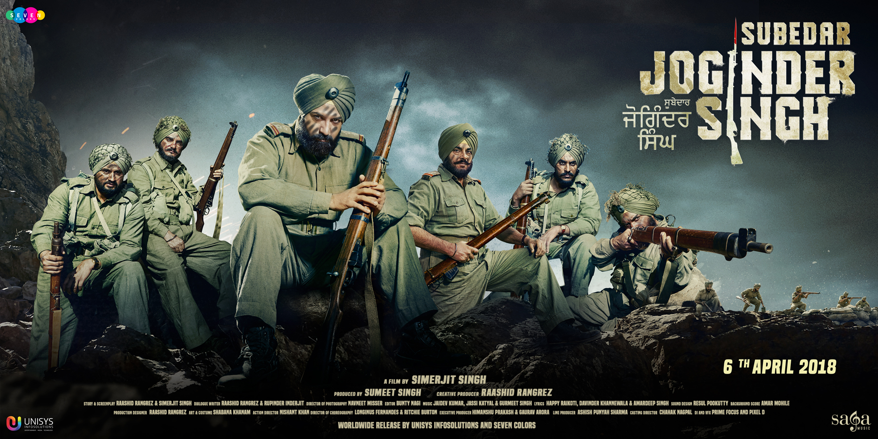 Trailer & Poster Launch of the 'Subedar Joginder Singh'