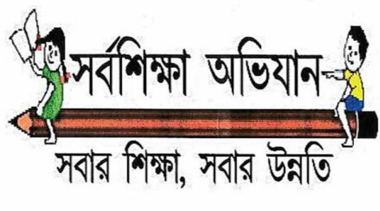 ঝাড়্গ্রাম এবং মেদিনীপুরে নীল-সাদায় মুড়বে স্কুল