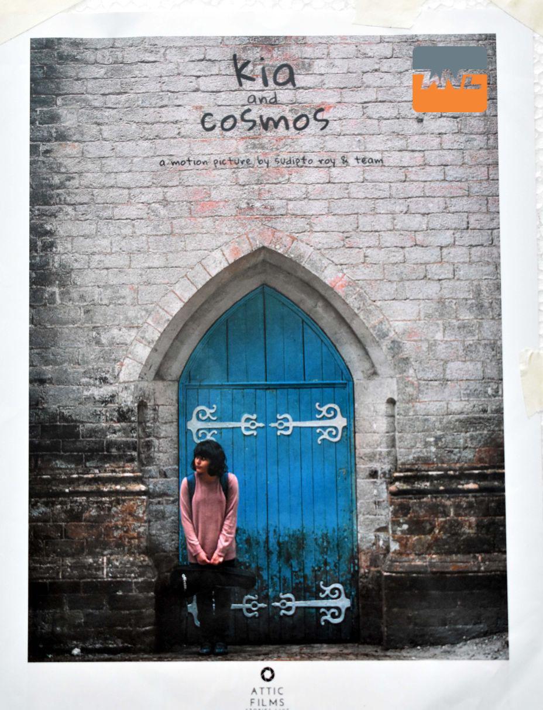মুক্তি পেল বাংলা ছবি 'কিয়া অ্যান্ড কসমস'-এর পোস্টার