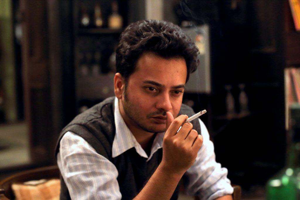 Pupa new bengali film