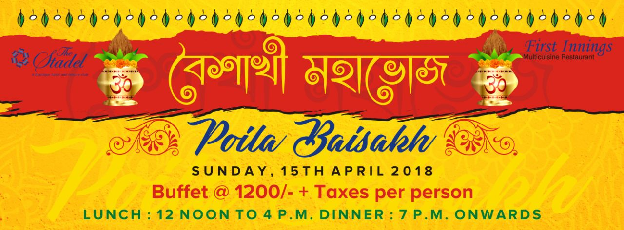 The Bengali New Year but also marks the 15th anniversary of the hotel