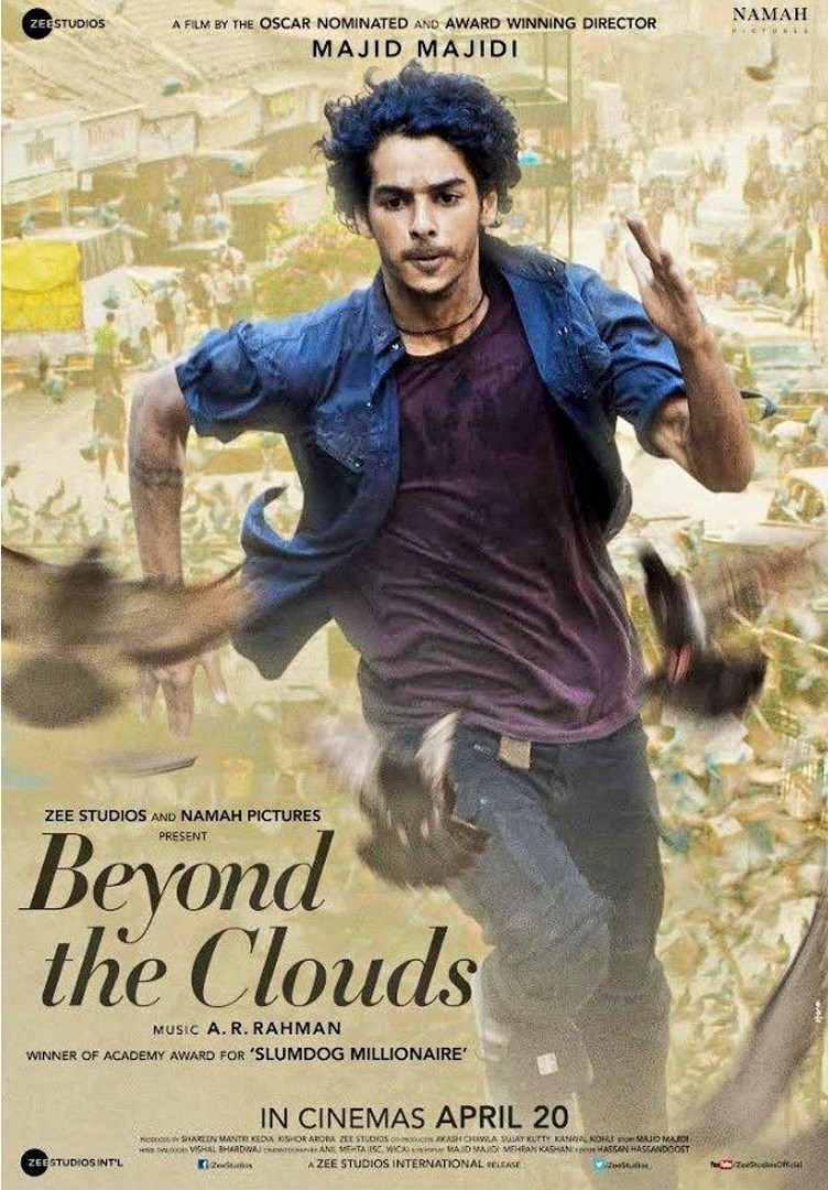 The Ishaan Khatter's dream debut in Bollywood movie with a legend Majid Majidi