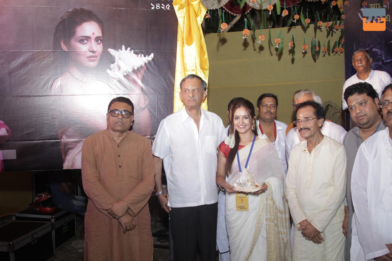 'আবাহন' এ প্রিয়াঙ্কা