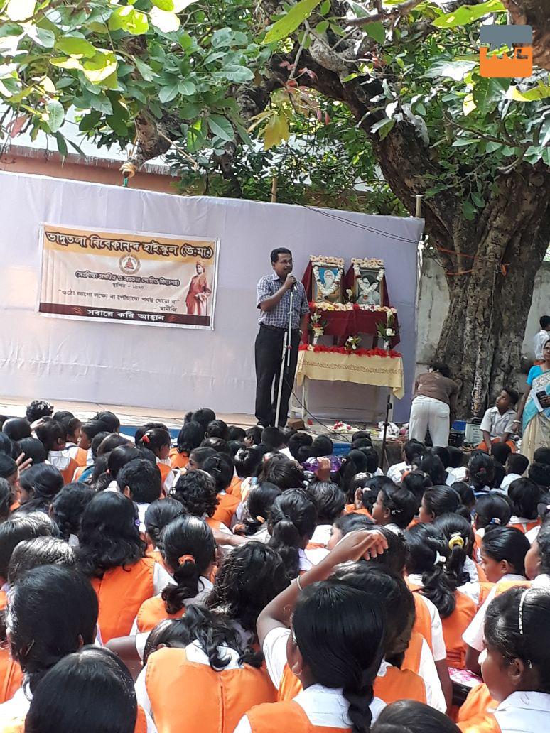 ভাদুতলা বিবেকানন্দ হাইস্কুলে রবীন্দ্র-নজরুল স্মরণ
