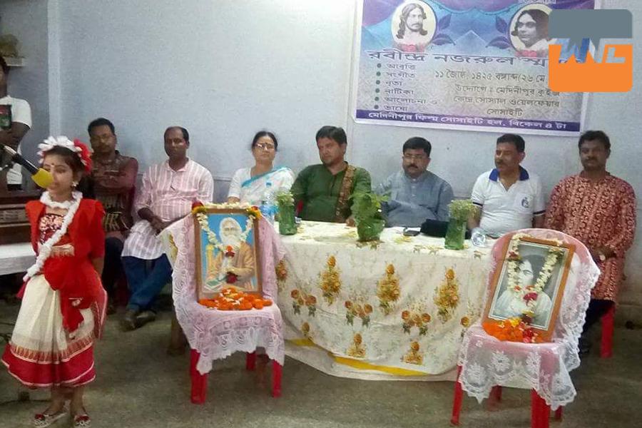 মেদিনীপুর কুইজ কেন্দ্রের উদ্যোগে রবীন্দ্র-নজরুল স্মরণ