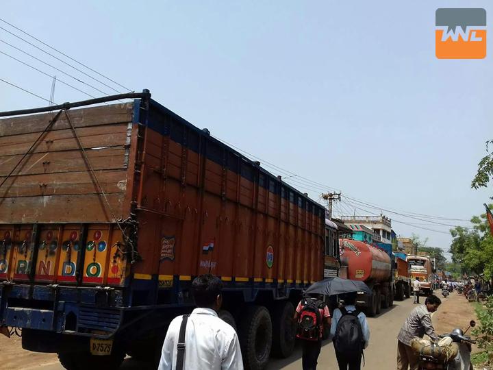 strike ongoing at keshwari midnapore