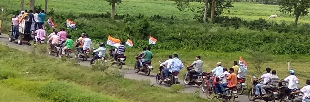 ruling party Tmc carried out a motorbike rally in Hooghly, disobeying the ban