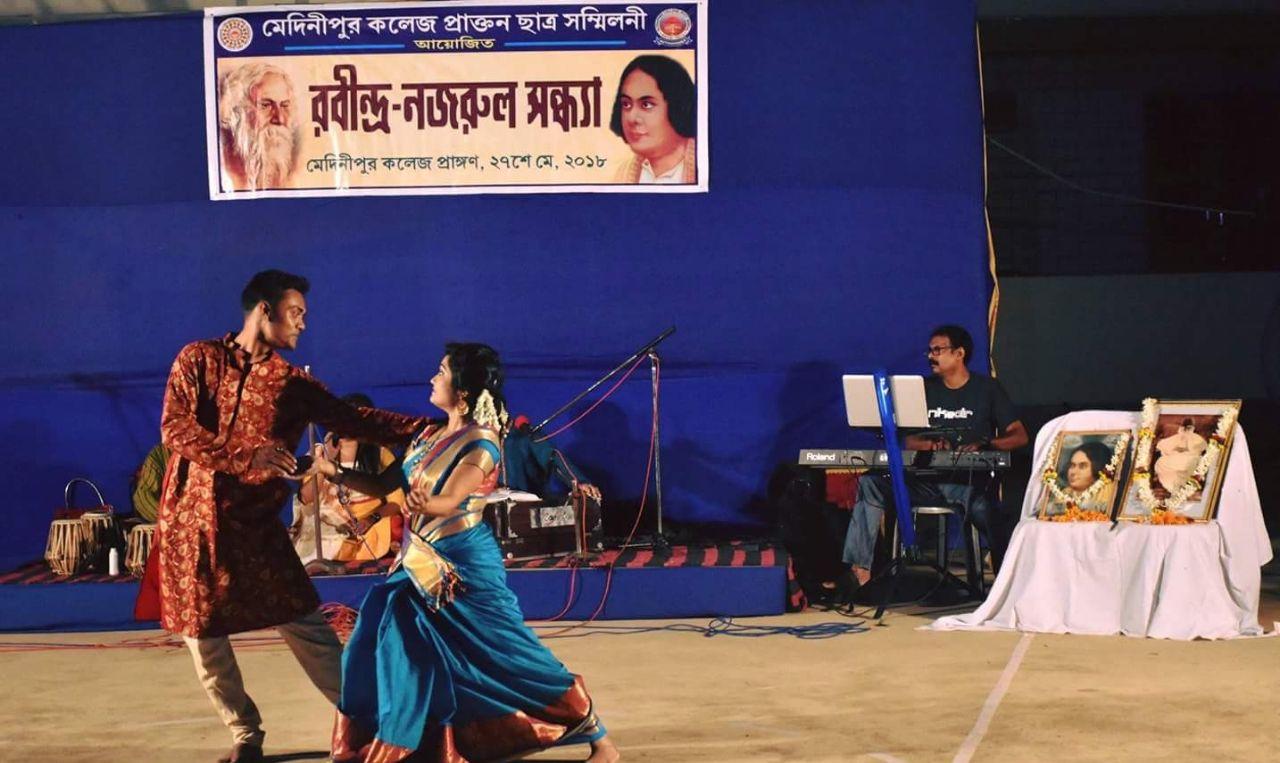 মেদিনীপুর কলেজ প্রাক্তন ছাত্র সম্মিলনীর রবীন্দ্র-নজরুল সন্ধ্যা