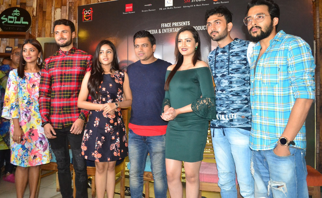 "The City Witnesses the Trailer and Music Launch of the film ""KHWAISHEIN – The Desires of the Lost"""