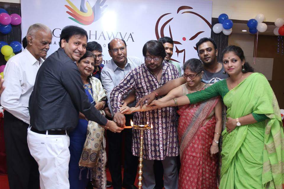 ARGOBBHAWVA-Humanity Development celebrates its 2nd Foundation Day