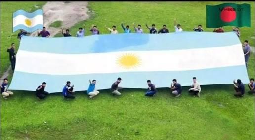 লিও মেসির ভিডিওতে বাংলাদেশের জাতীয় পতাকার ছবি