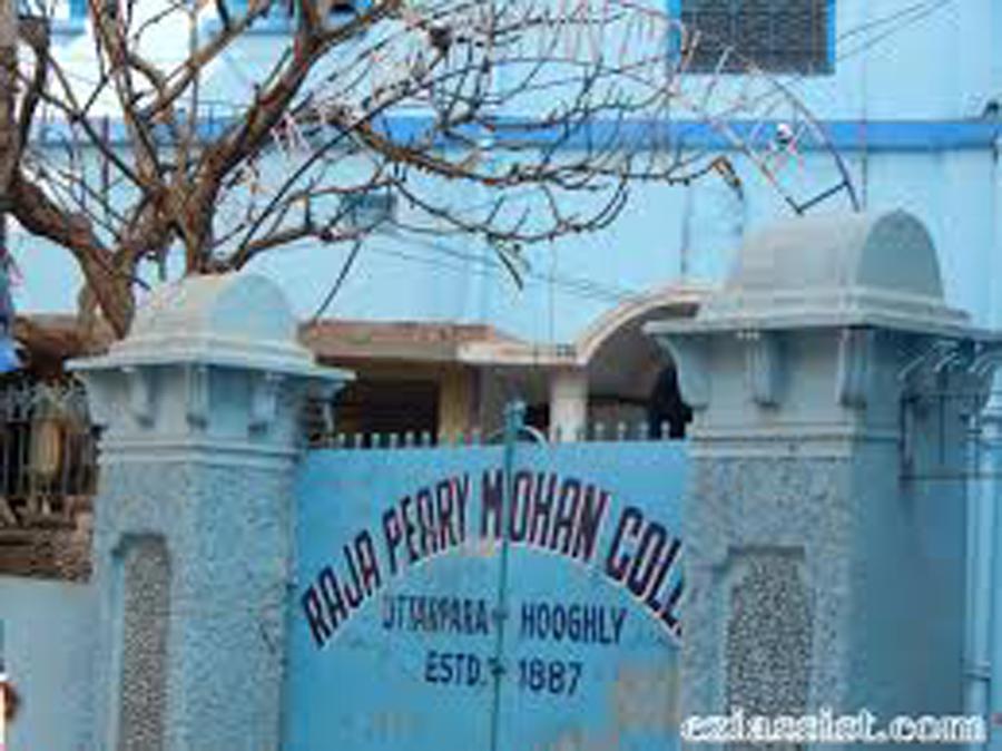 এবার কলেজে ভর্তি তোলাবাজিতে নাম জড়াল এবিভিপি'র