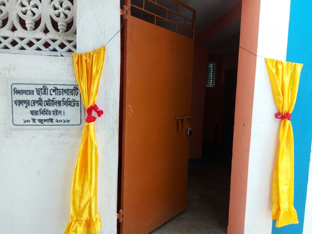 রশ্মি মেটালিক্সের সহযোগিতায় বড়কোলা বিবেকানন্দ হাইস্কুলে উন্নত শৌচাগার