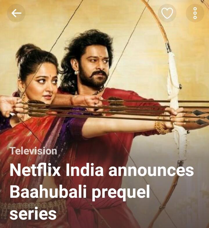 'বাহুবলী'র রহস্য উন্মোচনে আসছে প্রিক্যুয়াল সিরিজ 'শিবগামী'