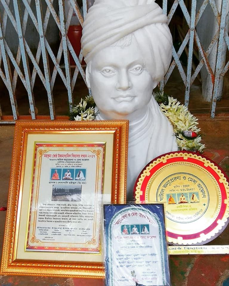 ঘাটাল মহকুমার শ্রেষ্ঠ বিদ্যালয়ের সম্মান পেল সোনাখালি হাই স্কুল