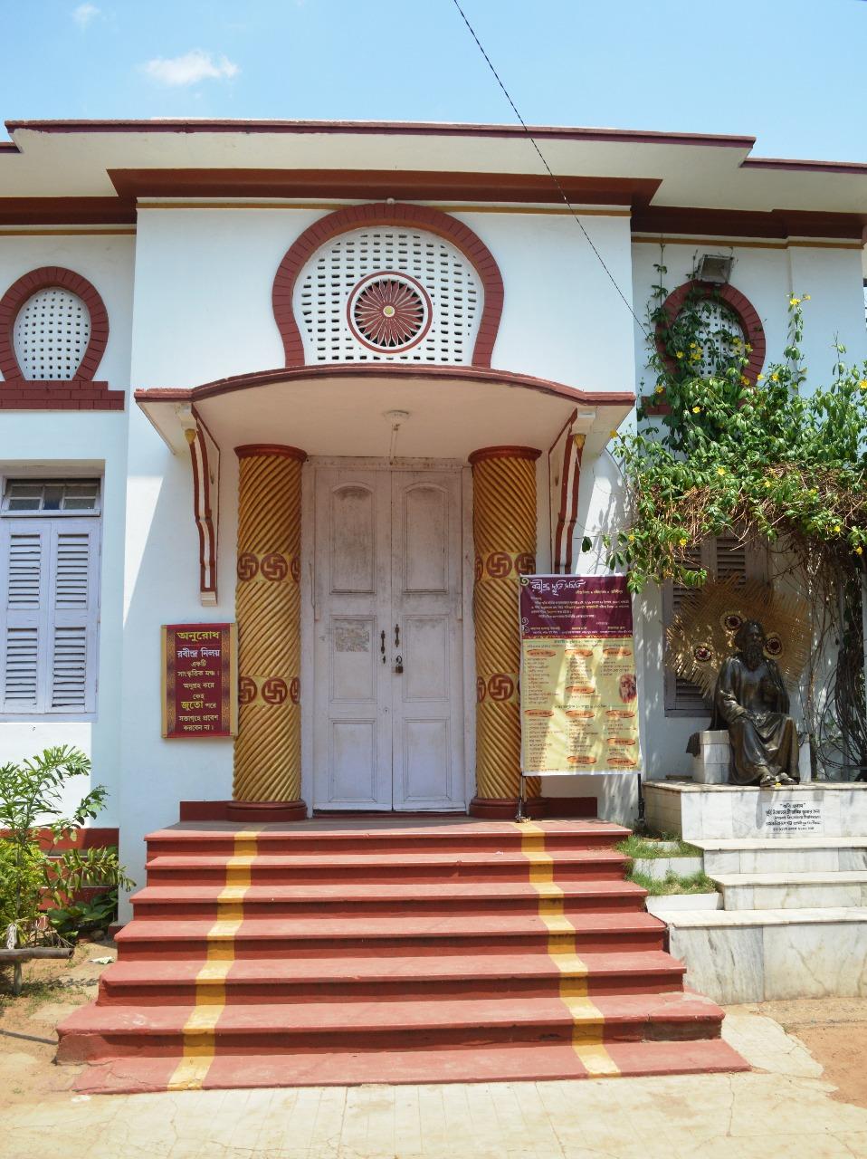 গৌরবময় ৭৫ বছরে মেদিনীপুরের রবীন্দ্র স্মৃতি সমিতি
