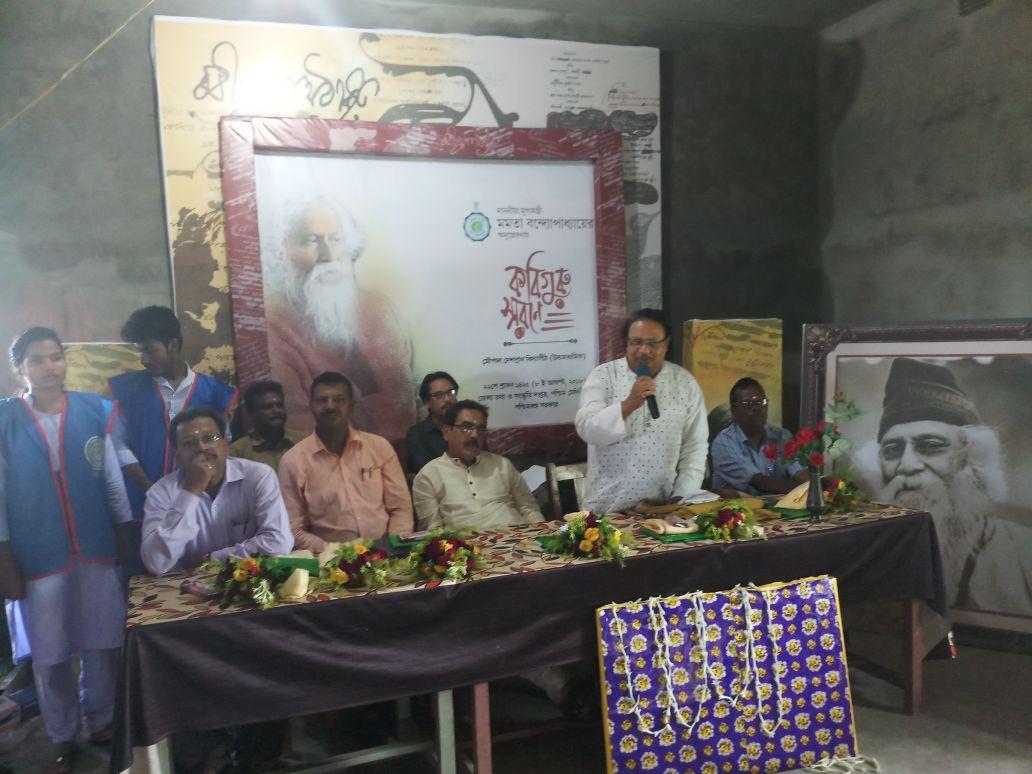 মৌপালে তথ্য সংস্কৃতি দপ্তরের উদ্যোগে কবি প্রণাম