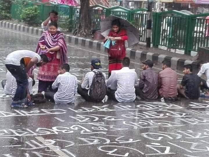অবশেষে শিক্ষার্থীদের সমস্ত দাবি মেনে নিলো হাসিনা সরকার