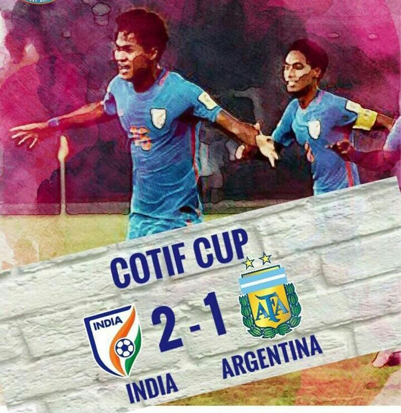 অনূর্ধ্ব-২০ ফুটবল প্রতিযোগিতায় আর্জেন্টিনাকে হারালো ভারত