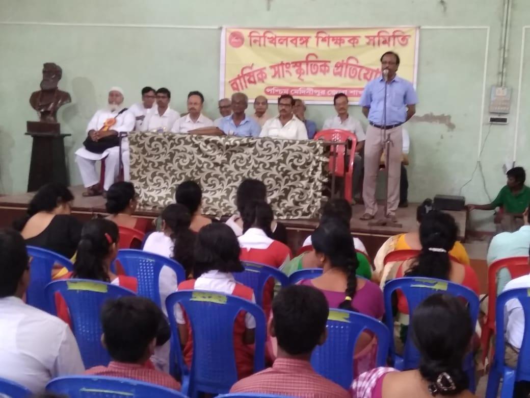 এবিটিএ পশ্চিম মেদিনীপুর জেলা শাখার সাংস্কৃতিক প্রতিযোগিতা