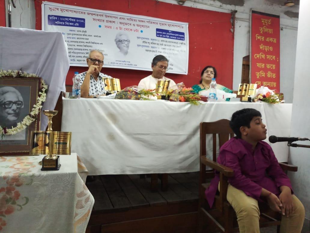 আবৃত্তিতে কলকাতার মন কাড়লো মেদিনীপুরের অনুভব