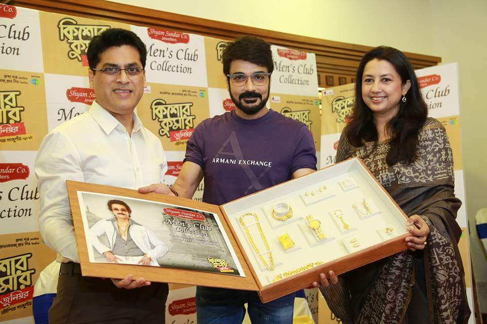 Superstar Prosenjit Chatterjee unveils range of Gold & Diamond Accessories for men