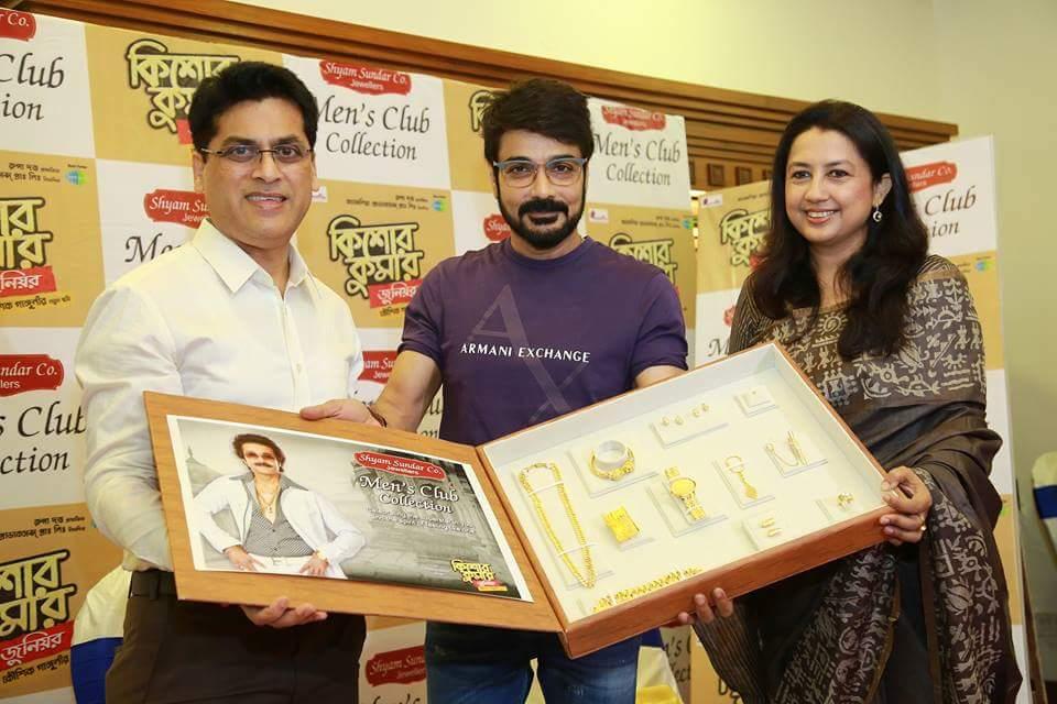 Superstar Prosenjit Chatterjee unveils range of Gold & Diamond Accessories for men