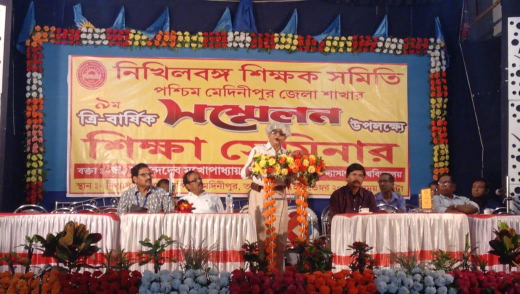 এবিটিএ'এর পশ্চিম মেদিনীপুর জেলা সম্মেলন