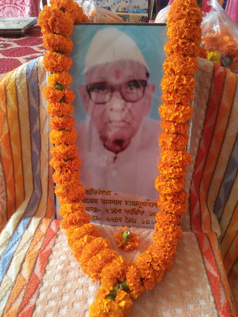 কেশপুরের শ্যামচাঁদপুর হাইস্কুলের সুবর্ণ জয়ন্তী বর্ষে পদার্পণ উৎসব