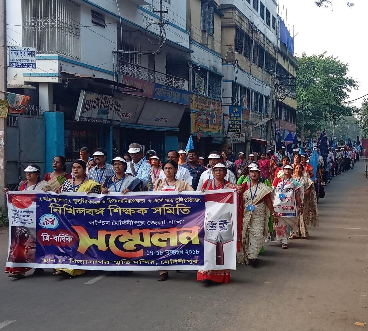 পশ্চিম মেদিনীপুর জেলা এবিটিএ-এর কর্মকর্তা নির্বাচন