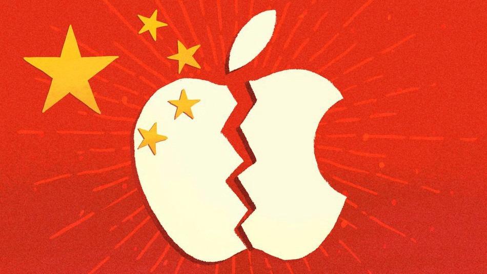 চীনে  IPhone  ব্যান