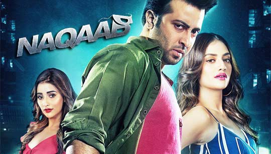 """""""Naqaab"""" gets ready for its Television Premiere"""