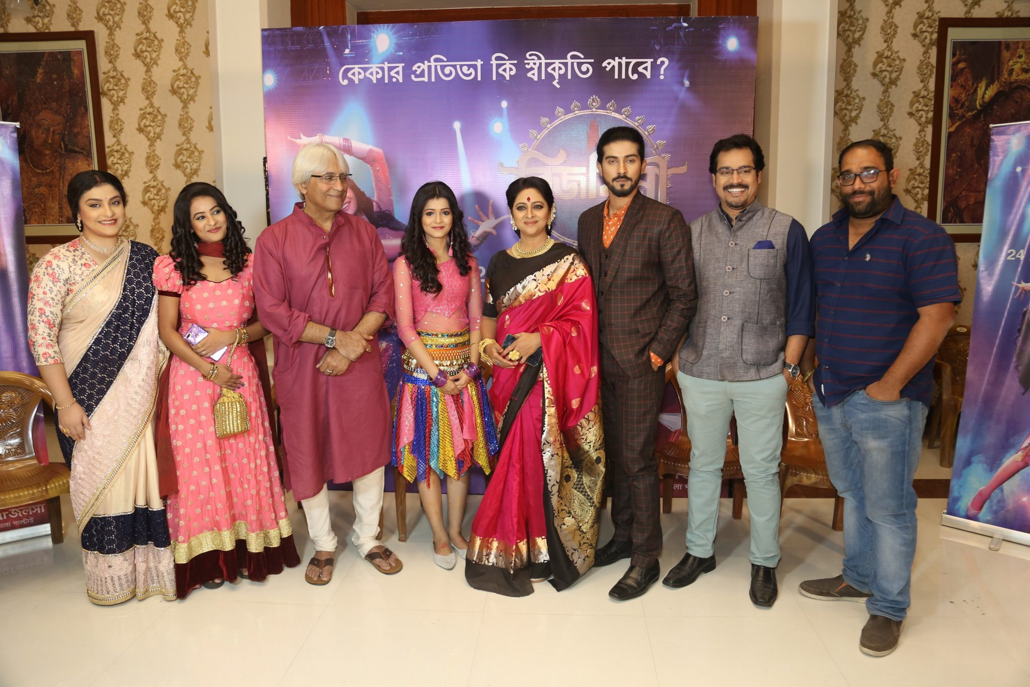 Star Jalsha's upcoming show is about weaving dreams into reality: 'Bijoyini'