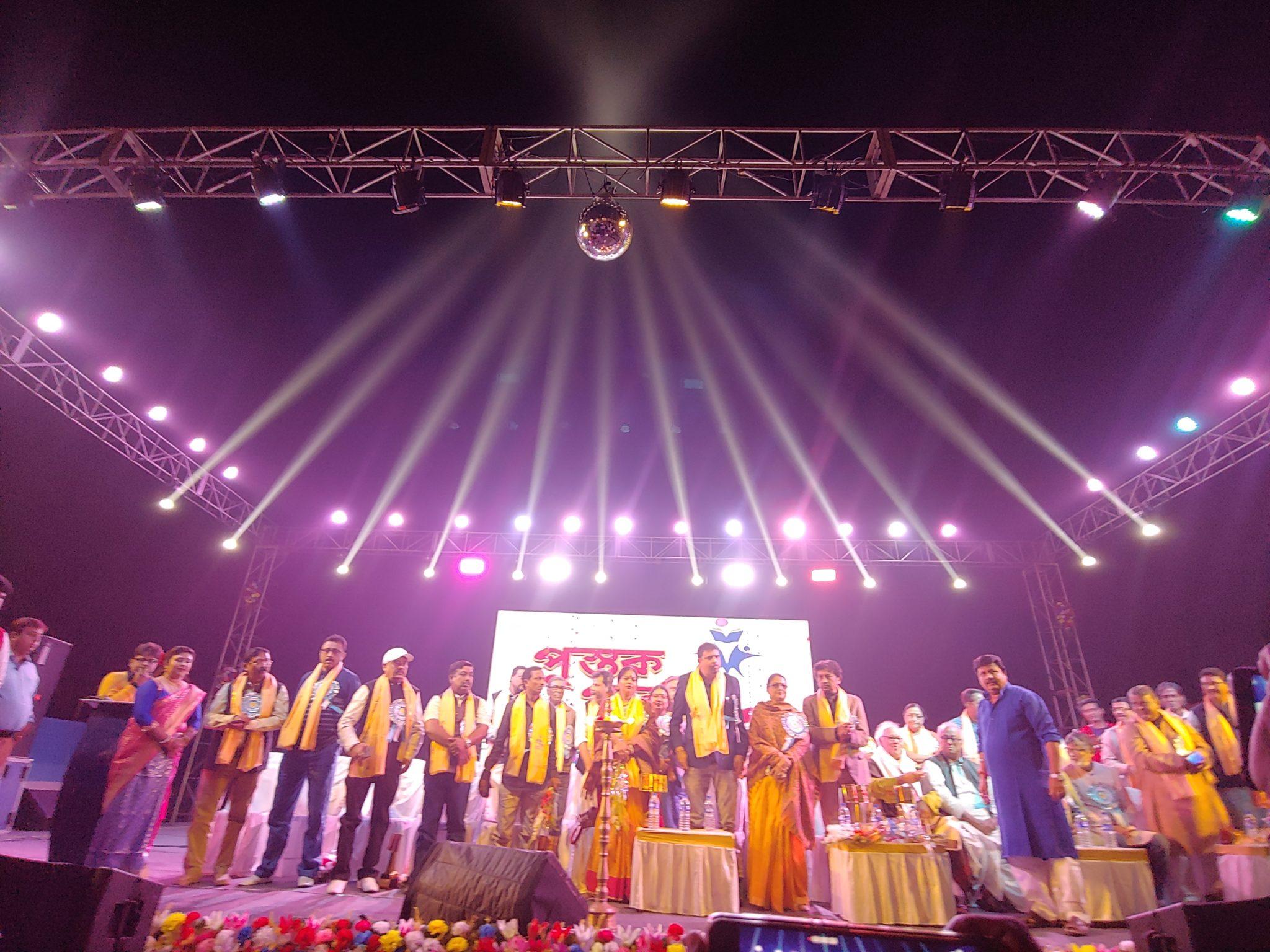 Bangur Boi O Utsob Committee presents 'Pustok Parbon – 2018'
