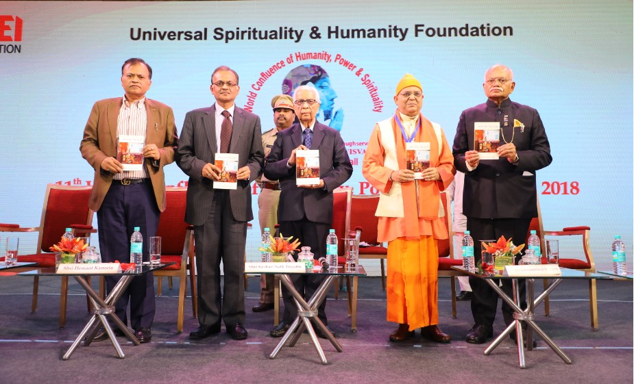 World Confluence of Humanity, Power and Spirituality promotes Ethical  Entrepreneurship for a Sustainable Future