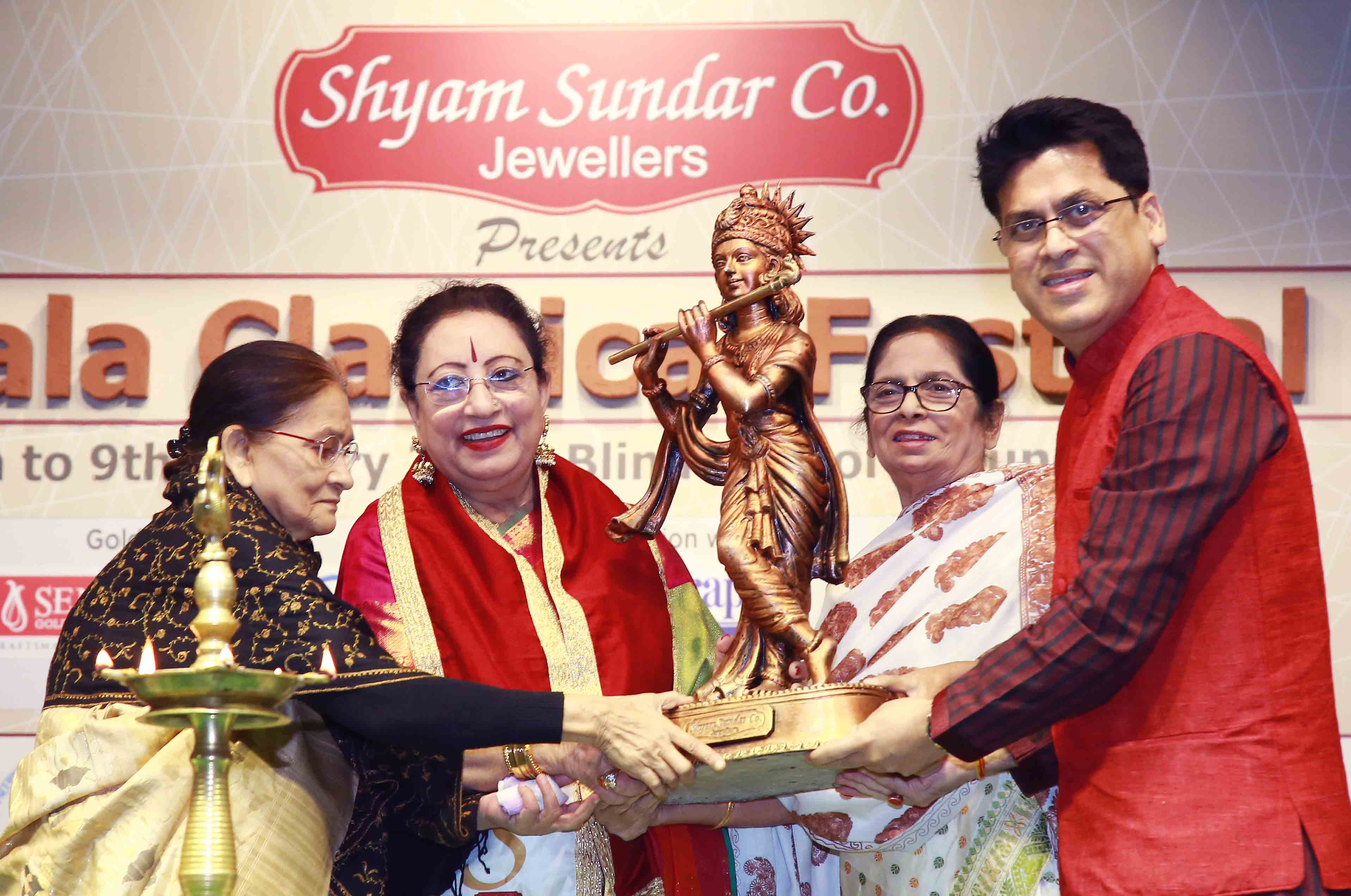 Shyam Sundar Co. Sarvottam Samman to the Classical Vocalist Par Excellence Begum Parveen Sultana