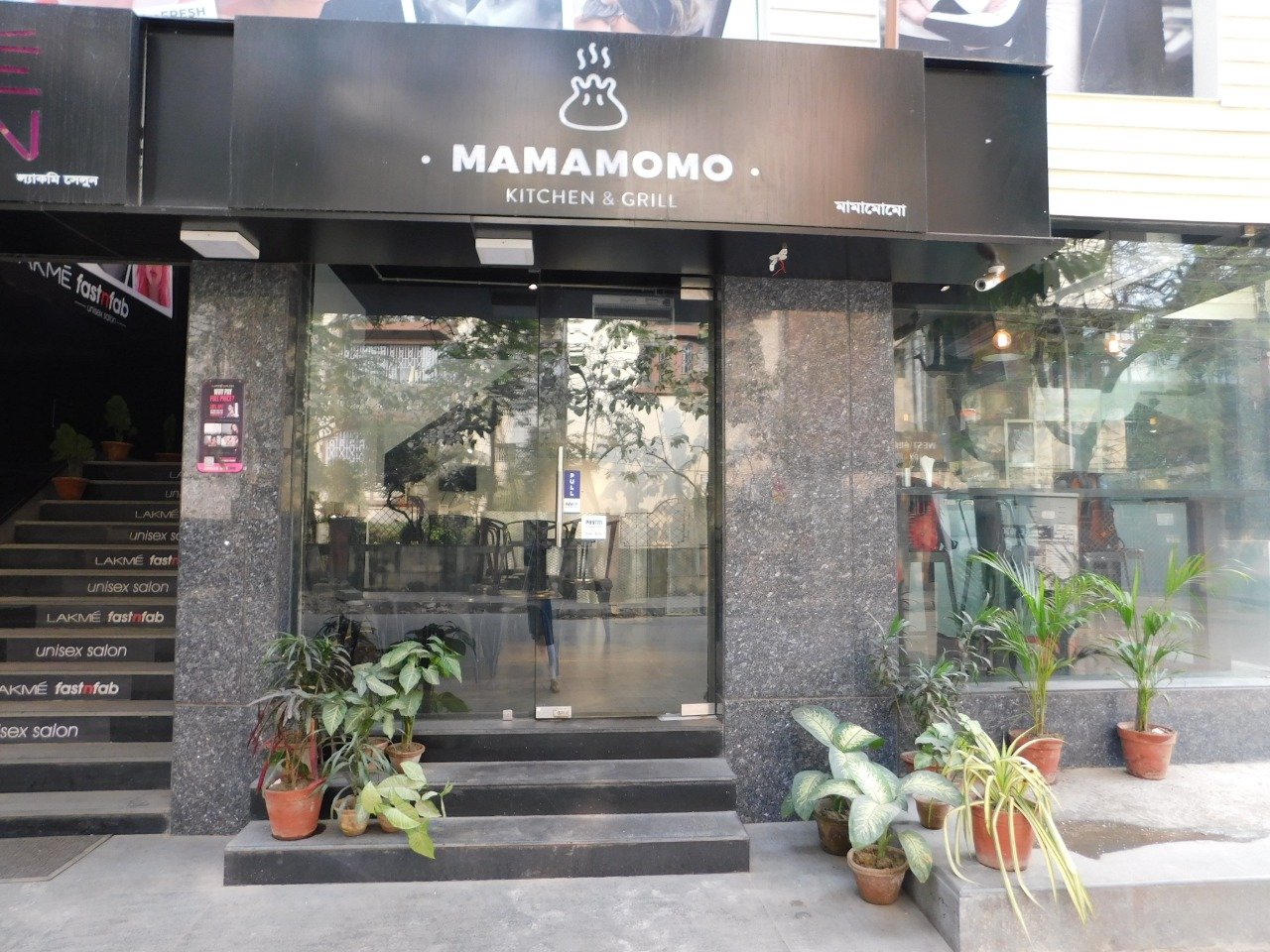 Mamamomo's new outlet at New Alipore